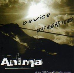 画像1: Device
