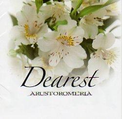 画像1: Dearest